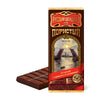 "Russian Aerated ""Dark"" Chocolate, 3.52 oz (100g)"