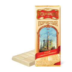 "Russian Aerated ""White"" Chocolate, 3.52 oz (100g)"