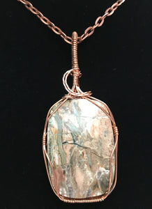 Petrified Wood and Copper Chain Necklace