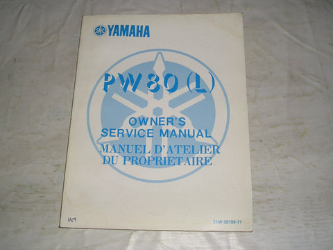 YAMAHA PW80 L  1984  Owner's Service Manual  21W-28199-71  #1109