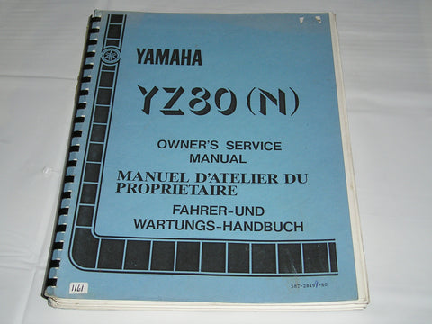YAMAHA YZ80N  YZ80 N  1985  Owner's Service Manual  58T-28199-80  #1161