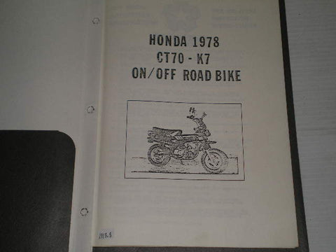 HONDA CT70  K7 1978  Service Manual Supplementary  #1318.8