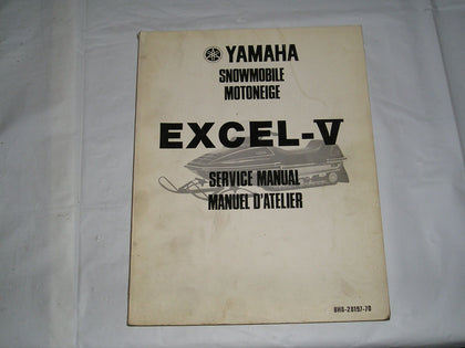 YAMAHA Excel -V  1979  Factory Service Manual  8H8-28197-70  #S98