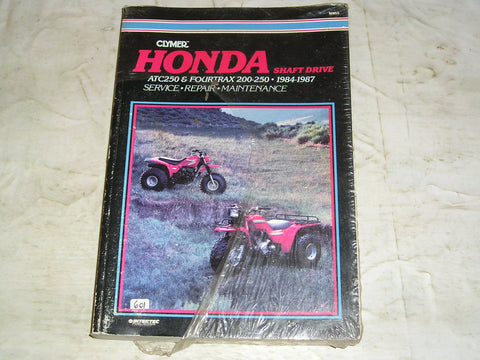 HONDA ATC250 TRX200 Fourtrax 250  Shaft Drive  1984-1987 Clymer Service Manual M455  #601