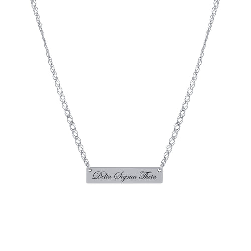 Sorority Script Bar Necklace