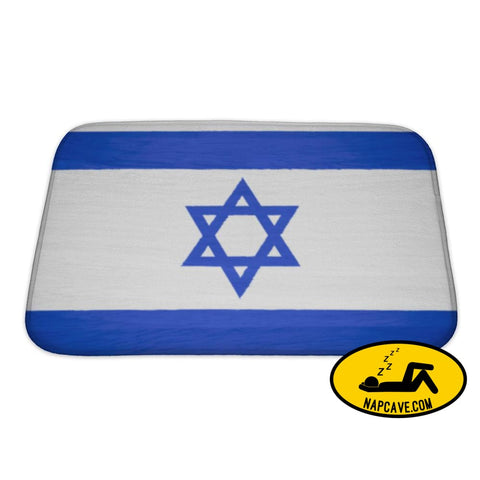 Bath Mat Israel Flag On Wood Bath Mat Gear New Bath Mat Israel Flag On Wood bath bathroom board closeup country