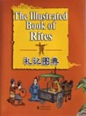 The Illustrated Book of Rites