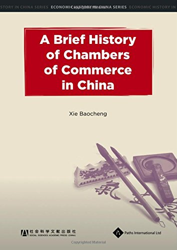 A Brief History of Chambers of Commerce in China (Economic History in China)