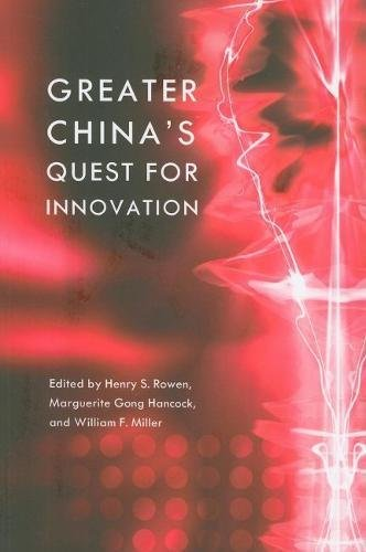 Greater China's Quest for Innovation