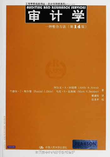 Business Administration Classic Renditions Accounting and Financial Auditing: an integrated approach (14th Edition)(Chinese Edition)