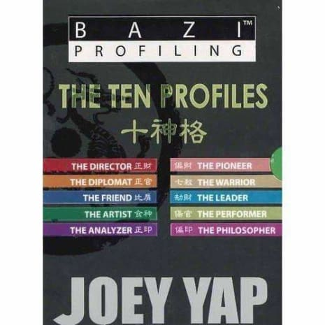 BaZi Profiling Series - The Artist (Eating God Profile) (BaZi Profiling Series - The Ten Profiles)