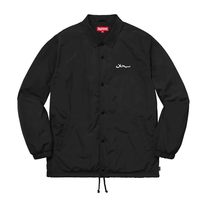 Supreme Arabic Logo Coaches Jacket Black