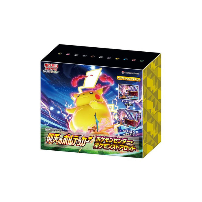 Pokemon Astonishing Volt Tackle Booster Pack Expanded Set