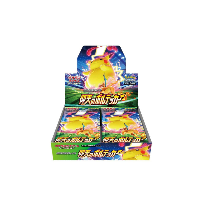 Pokemon S4 Astonishing Volt Tackle Booster Pack Box
