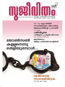 Sujeevitham Magazine October 2019 (Digital Edition)
