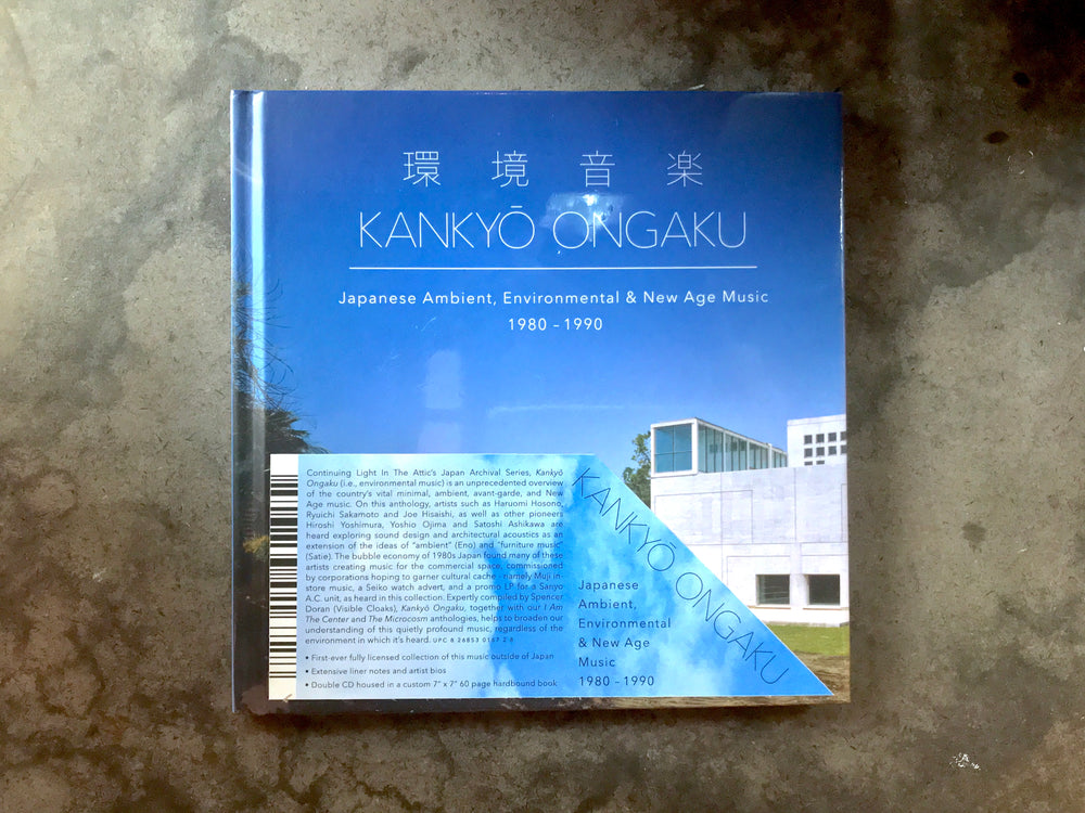 V/A - Kankyō Ongaku: Japanese Ambient, Environmental & New Age Music 1980-1990 (LPx3/CD)