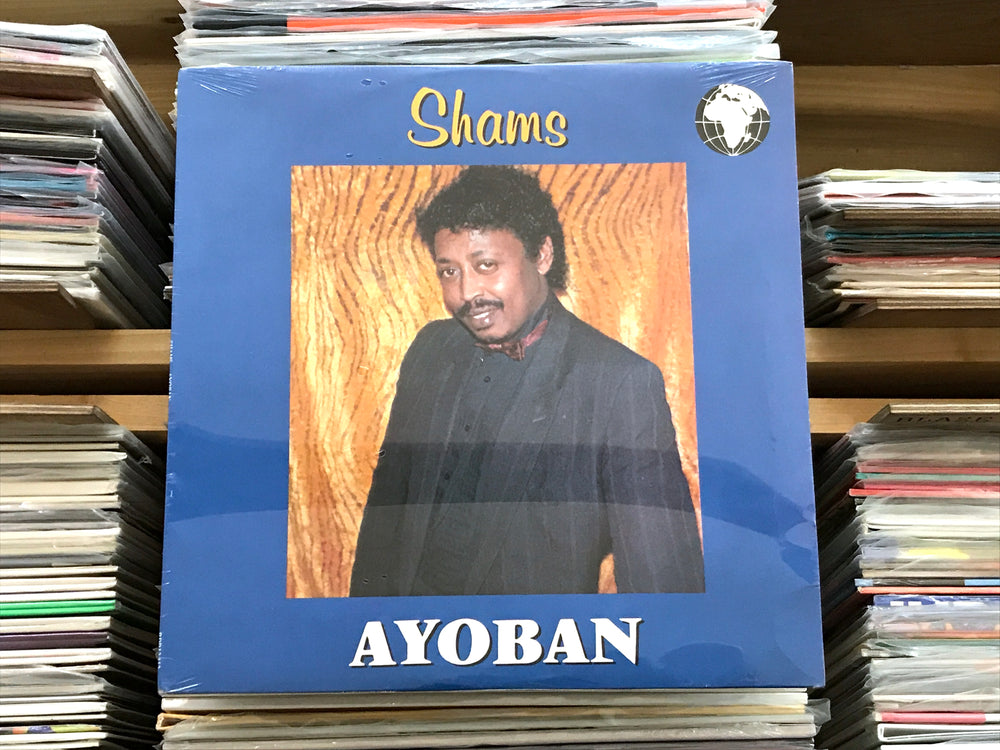 Shams ‎– Ayoban