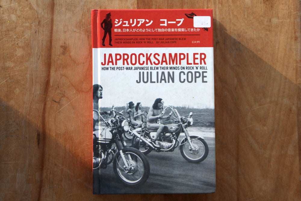 JAPROCKSAMPLER - Julian Cope - book