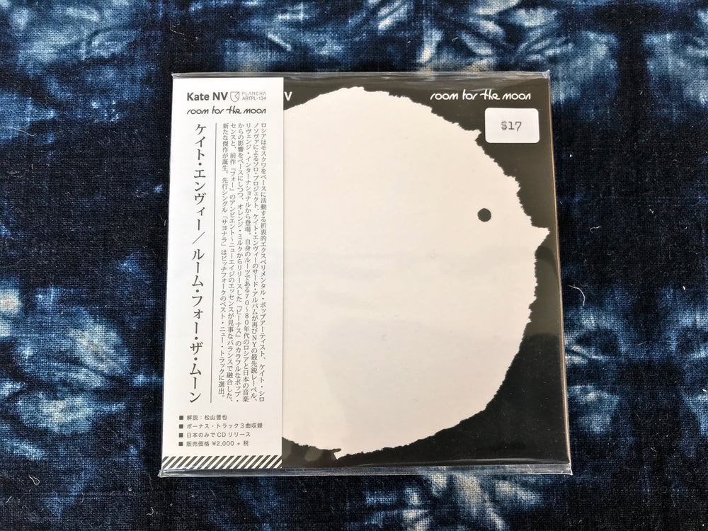 Kate NV - Room for the Moon (Japanese edition)