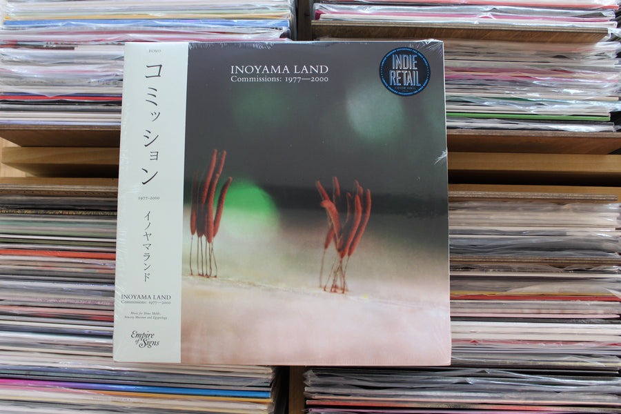 Inoyama Land ‎– Commissions: 1977-2000