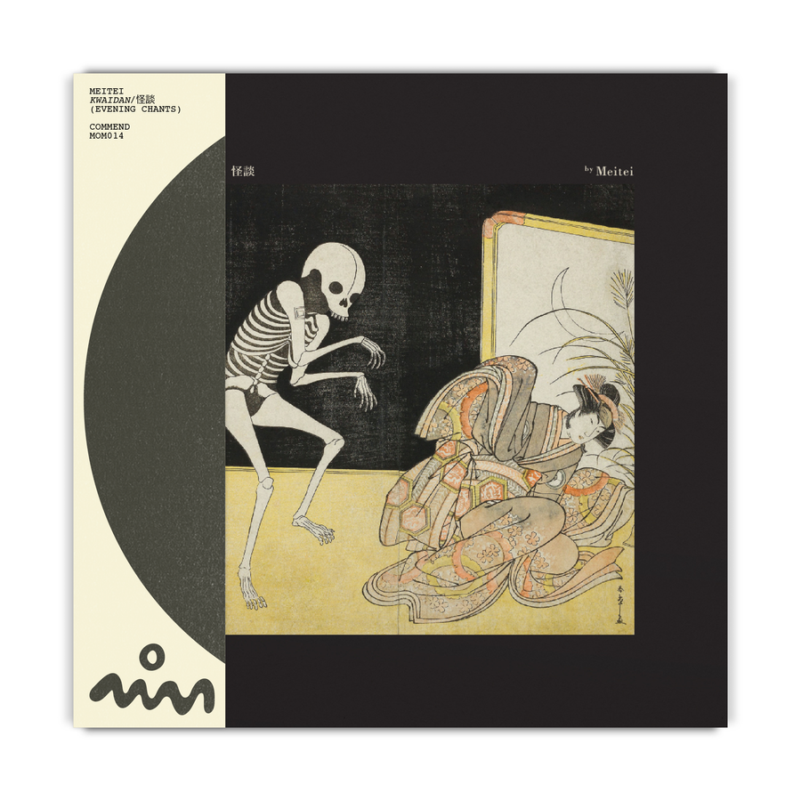 *PREORDER* MoM014 - Meitei - Kwaidan / 怪談 (Evening Chants)