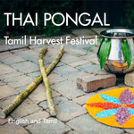 Thai Pongal Children's Book