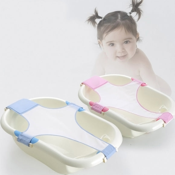 High Quality Adjustable Bath Seat For Baby - Free Shipping - NewBorn & Mom