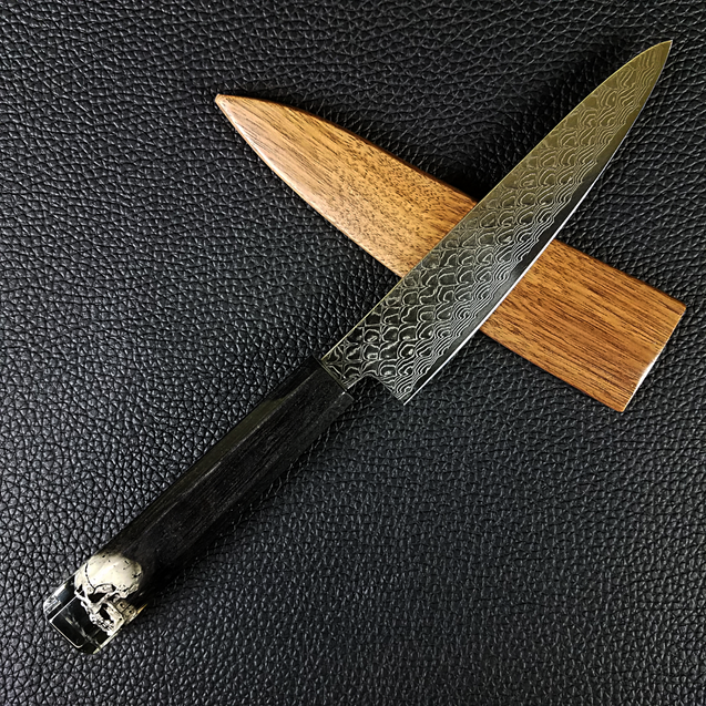 Grim - 6in (150mm) Damascus Petty Culinary Knife