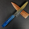 Blue Yonder - 6in (150mm) Damascus Petty Culinary Knife
