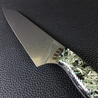 Dark Money - 8in (203mm) Gyuto Chef Knife S35VN Stainless Steel