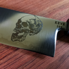 Zugaikotsu - 165mm San Mai Nakiri with Aogami Super Carbon Steel Core