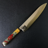 Beefcake - 240mm San Mai Gyuto knife with Aogami Super Carbon Steel Core