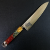 Beefcake - 210mm San Mai Gyuto knife with Aogami Super Carbon Steel Core