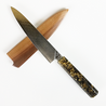 Black Gold - 6in (150mm) Damascus Petty Culinary Knife