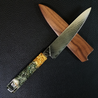Skeleton King [Sunray] - 6in (150mm) Damascus Petty Culinary Knife