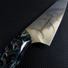 Siren's Song - 8in (203mm) Gyuto Chef Knife S35VN Stainless Steel