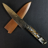 Auger - 6in (150mm) Damascus Petty Culinary Knife