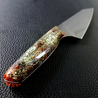 Treasure Island - 8in (203mm) Gyuto Chef Knife S35VN Stainless Steel