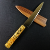 Honeypetty II - 6in (150mm) Petty Culinary Knife Stainless Steel