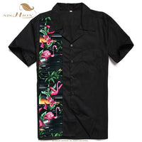 Short Sleeve Cotton Bowling Shirt