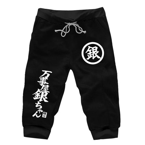 Anime Gintama Sakata Cotton Short Pants