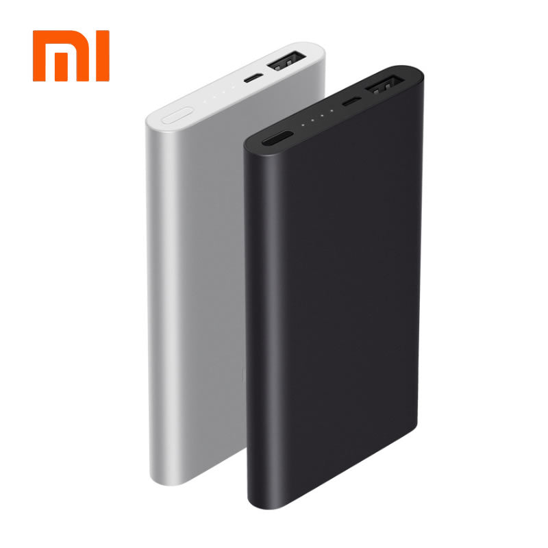 Xiaomi 10000mAh Power Bank