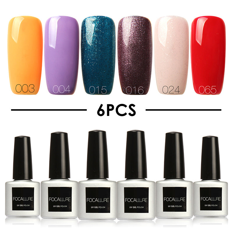 FOCALLURE 6Pcs/Lot Newest Nude Pink Color Set LED Nail Gel Professional French Manicure Gel Nail Polish Set Cheap Price 7ML