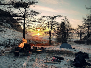 4 Tips For Making the Most Out of Your Camping Trip