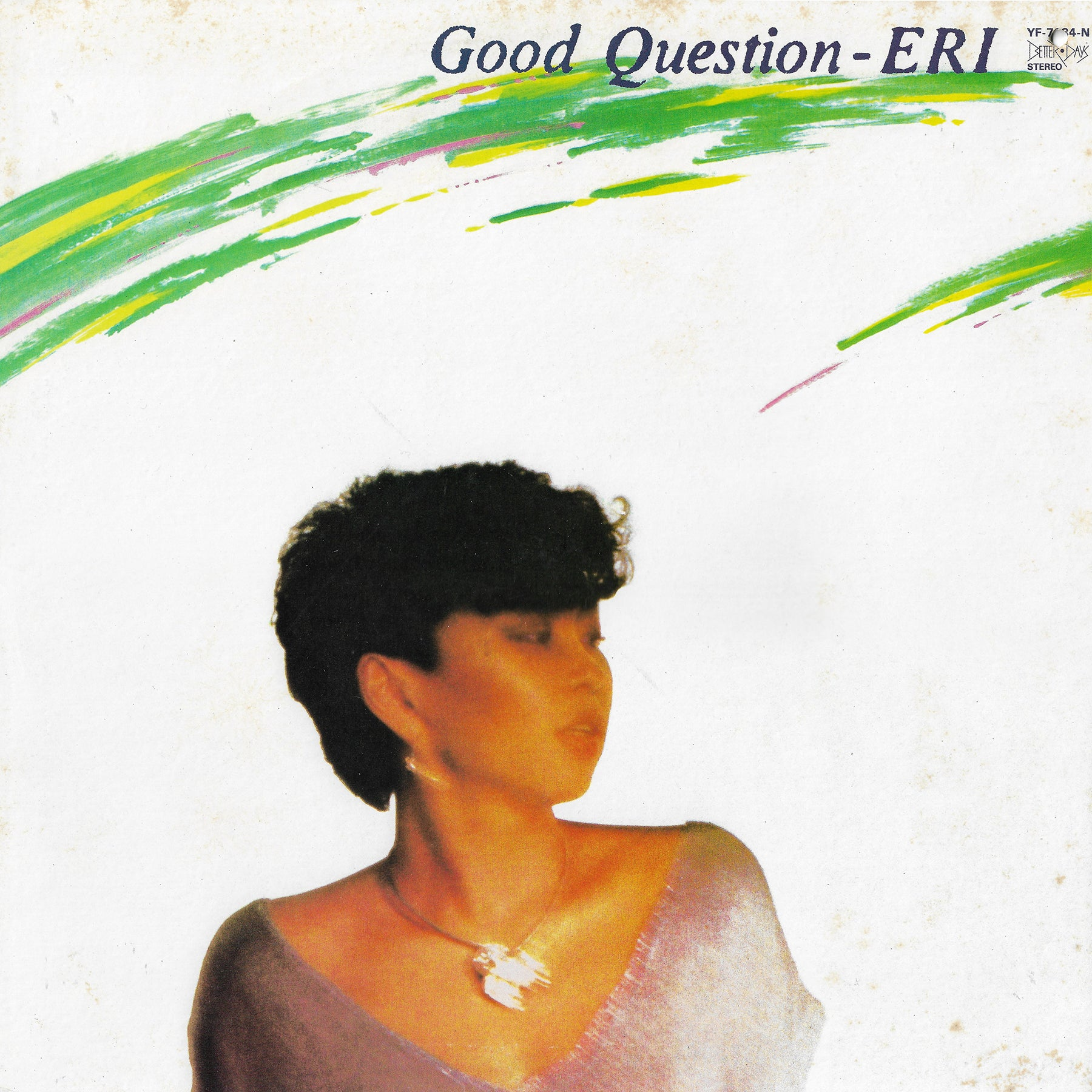 Eri - Good Question