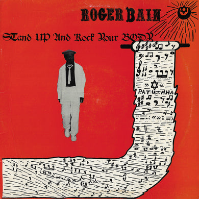 Roger Bain - Stand Up And Rock Your Body