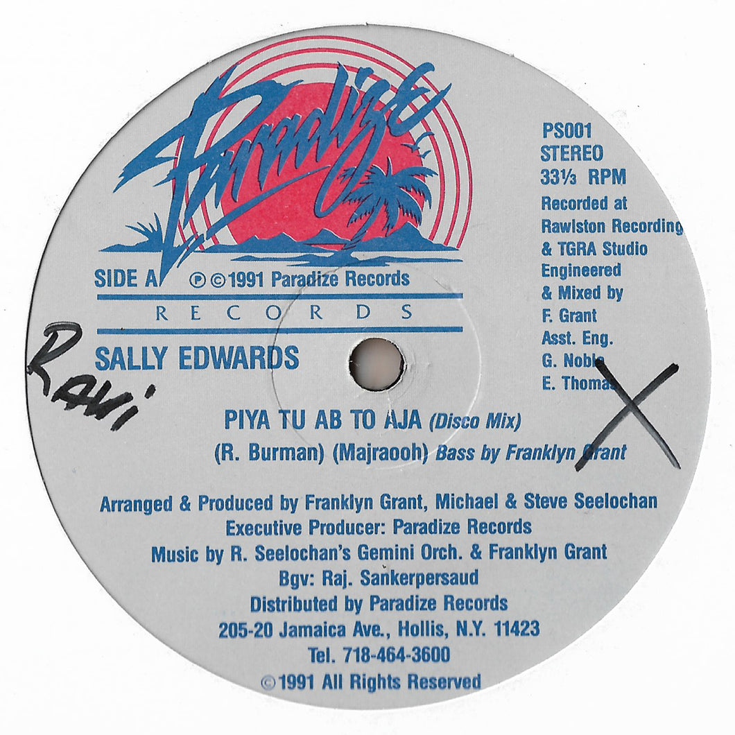 Sally Edwards - Piya Tu Ab To Aja