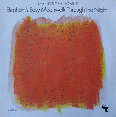 Manos Tsangaris - Elephant's Easy Moonwalk Through The Night