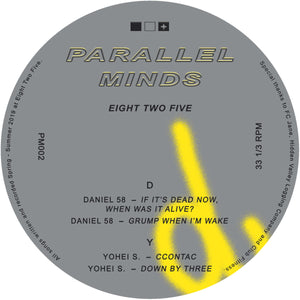 Daniel 58 / Yohei S - Eight Two Five