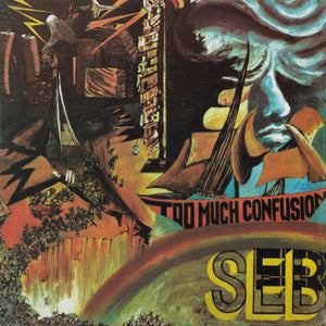 Soul Explosion Band - Too Much Confusion